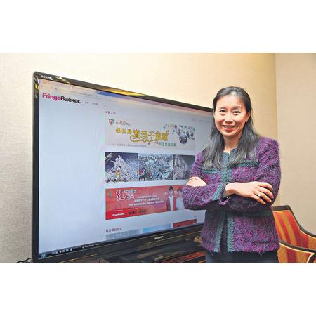 香港眾籌平台FringeBacker執行董事許婷婷。(本報資料室)