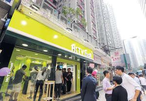 HKTVmall日前在網頁刊出招聘啟事,職位包括倉務文員及前綫物流員工等。(資料圖片)