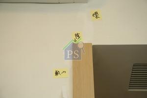 單位牆身有多處明顯裂縫,收口手工一般。