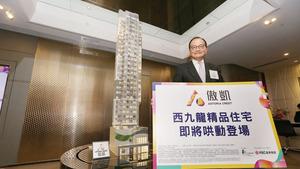 遠東發展集團高級營業及市務總監方俊表示,傲凱會以大眾可接受的價錢推售項目,首批推出不少於30伙。