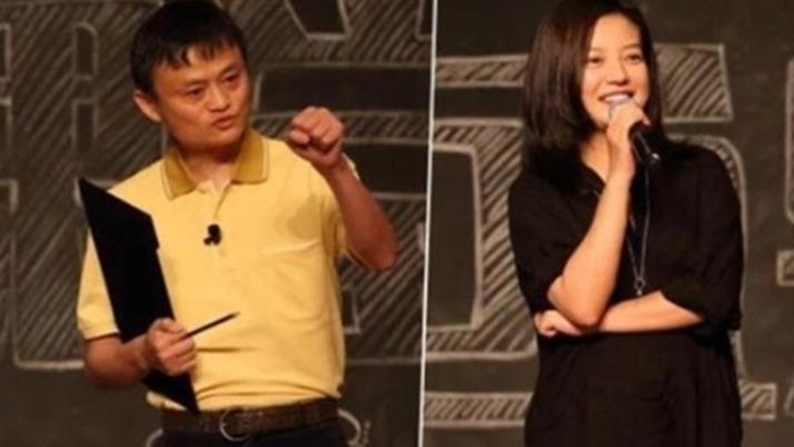 馬雲與趙薇同框。