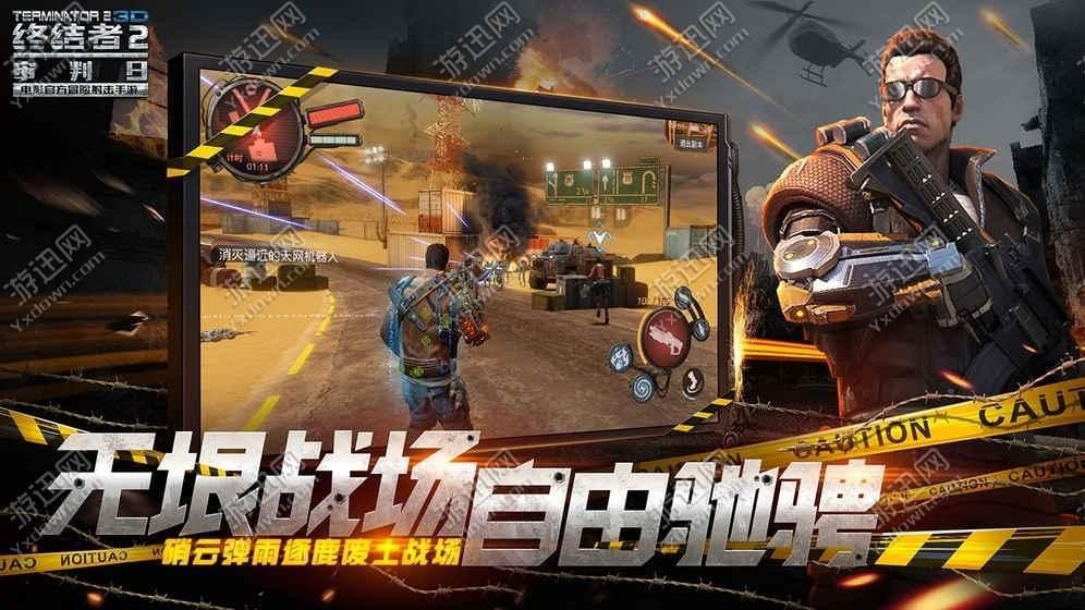 網易獲授權設計「未來戰士2」遊戲,有助開發外國市場。