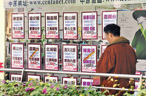 香港社會的「同一起跑綫」如免費醫療、強制教育等已做得不錯,但在一生最關鍵的「置業起跑綫」上,市民如今已不是能力、努力可達,而是取決於首期。(資料圖片)