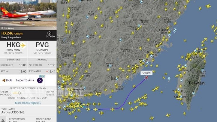中國民航局宣布啟用M503北上航線。(flightradar24網頁截圖)