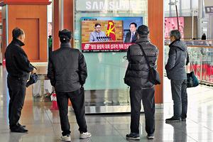北韓領導人金正恩藉2018元旦賀辭向首爾示好,表明希望參與平昌冬季奧運會,並盡速與南韓就此會談,可能因此在美韓之間製造不和。(法新社資料圖片)