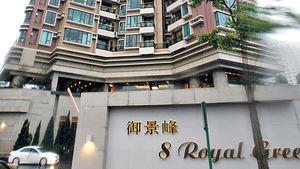 上月中,御景峰一個高層單位成功租出,平均呎租$29。(本刊攝影組)