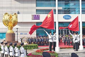 一國兩制的設定並非要把香港完全脫離北京的最終掌控,只想向每個人保證香港會享有相當的自主,高度自治。(資料圖片)