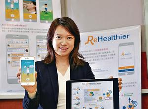 BACHcode創辦人兼研發主管黃婉華表示,從手遊Pokémon GO中獲啟發,將培養健康習慣的過程,打造成具趣味性的遊戲。(陳靜儀攝)