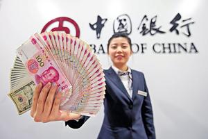 人民幣滙率今年更需要在雙向波動中維持穩定,因為這對中國經濟改革及發展,還是對加快中國對外開放步伐、加快人民幣國際化的進程,都是最合理的選擇。(中新社資料圖片)