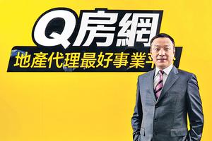 Q房網香港董事總經理陳坤興(資料圖片)