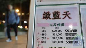 將軍澳緻藍天一個連浴室面積約110平方呎的分租房,剛獲一名上海留學生以月租9000元承租,呎租達82元,創將軍澳住宅呎租新高。(張永康攝)