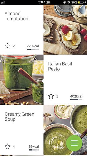 Bosch亦為攪拌機系列開發全新程式VitaBar,內附多款食譜外,亦可按喜歡的蔬果選擇,設計屬於個人口味的健康飲品。(本刊攝影組)