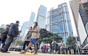 香港經濟要多元化,發展多元平衡的產業結構,才能讓香港經濟保持活力。(資料圖片)
