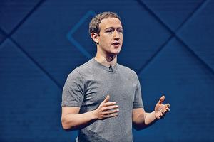 Facebook行政總裁朱克伯格表示,期望用家花在fb的時間用得其所。(路透社資料圖片)