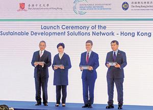聯合國可持續發展網絡(SDSN)於2012年成立,近日宣布成立香港分部,並於中大舉行啟動禮。(陳永康攝)