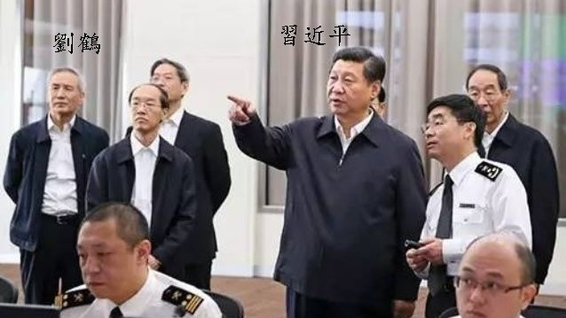 劉鶴近年一直密集陪同習近平考察經濟問題。