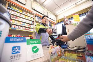 中國數碼經濟發展迅速,每年的移動支付總額更是美國的11倍;但中國仍有很長的路要走。(中新社資料圖片)