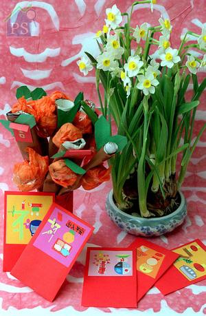 一些象徵財運的植物,如過年時,放水仙花、大葉植物也可以放於東南方。