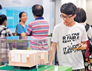 樓價屢創新高,年輕人上車愈見困難,有發展商就旗下新樓盤推出「年輕人置業計劃」,助年青買家一圓上車置業夢。(資料圖片)