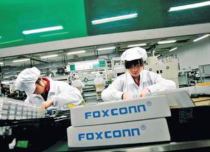 台灣鴻海精密旗下富士康,申請在上海A股上市,引起市場關注。(路透社資料圖片)