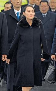 北韓領導人金正恩胞妹金與正(圖)出席冬奧,算得上是「迷人外交」。(中央社資料圖片)