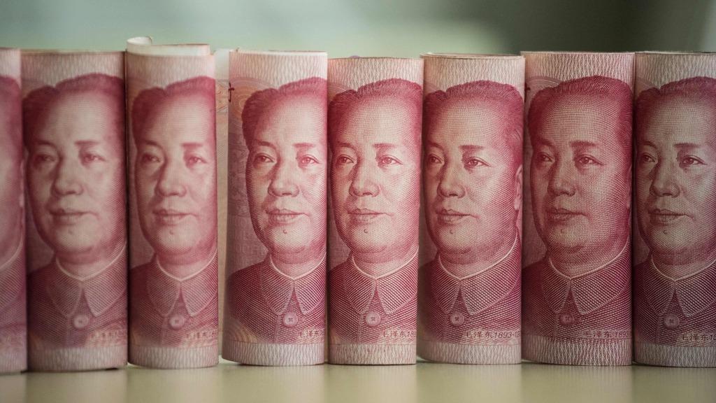 內地1月人民幣新增貸款2.9萬億元創新高