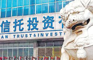 信託行業的不當投資行為,一旦爆煲,勢必拖累內地股市。