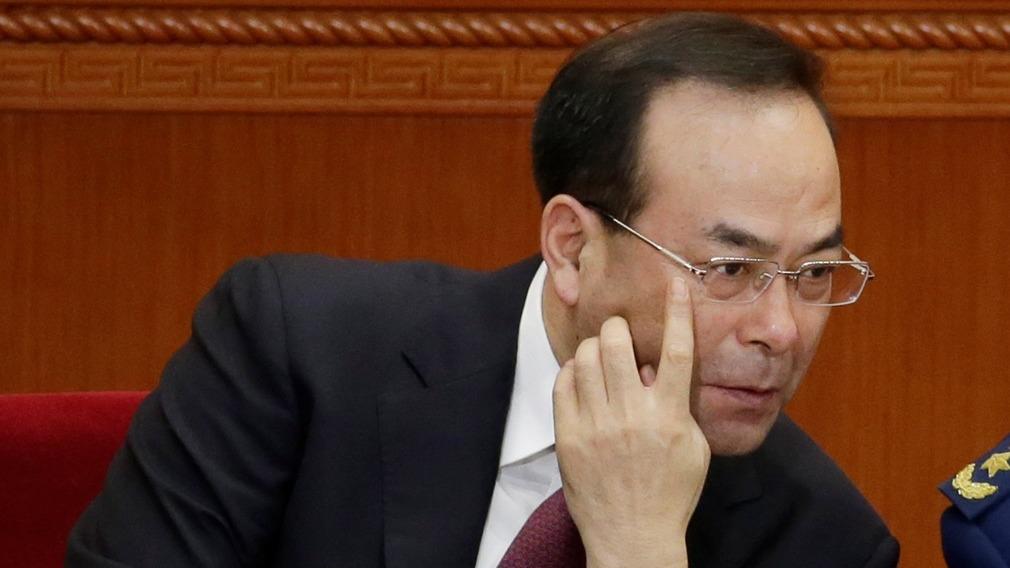 最高人民法院通報,檢方已就前重慶市委書記孫政才涉嫌受賄罪,向天津法院提出公訴。