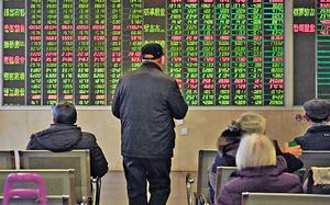 若中國股市發展思路不是把重點放在基礎性制度建設,而僅希望加大直接融資比重,那麼A股要走上健康之路並非易事。(中新社資料圖片)