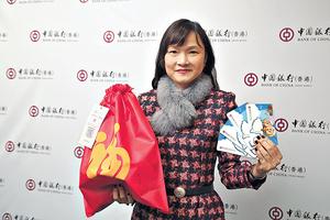 中銀香港個人金融及財富管理部副總經理林敏儀預期,今年兒童理財戶口開戶數目可增3成。(曾有為攝)