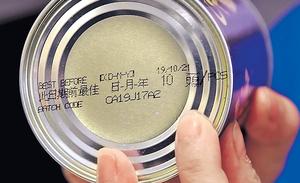 每罐罐頭鮑魚上都有一個頭數,代表罐內有多少隻鮑魚。