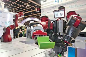 香港應從教育上提升下一代的科技意識,從社會和市場上推動科技使用等,才能變身科技城市。圖為設計及創新科技博覽。(資料圖片)