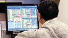港股反彈恐受制 儲局紀錄推升加息憂慮