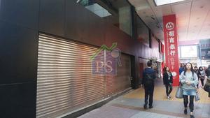 銅鑼灣東角道複式舖位,最新租金較前租金跌近5成。