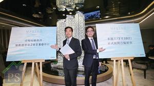 會德豐地產常務董事黃光耀(左)表示,MALIBU屬集團首批發售數量最多的項目。右為助理總經理(業務拓展)楊偉銘。
