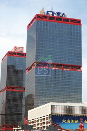 上環信德中心本月連環錄成交,招商局大廈高層6300萬售。