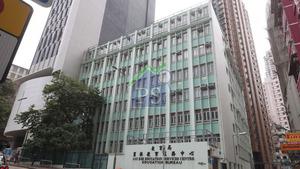 灣仔地現址為呂祺教育服務中心,面向香港賽馬會花園,佔地約1.32萬平方呎。
