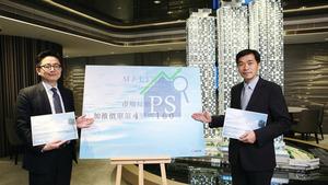 會德豐地產常務董事黃光耀(右)表示,將軍澳MALIBU料短期內推出逾10伙特色戶招標。旁為助理總經理(業務拓展)楊偉銘。