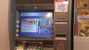 近年不少銀行增加自助理財中心,為客戶提供24小時的理財服務。