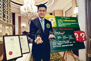 九建市務及銷售部總經理楊聰永指出,63 Pokfulam至今累售156伙。(陳偉能攝)