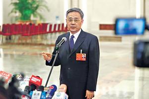 央行上月宣布,中國銀行保險監管委員會主席郭樹清為人行黨委書記、副行長,有認為這是中國式的「央行超級監管」模式。(中新社資料圖片)
