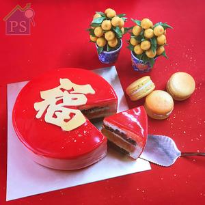 Jdoy還會因應節日而推出季節限定,例如新年時候便推出了滿載節日氣氛的福字蛋糕。(相片由受訪者提供)