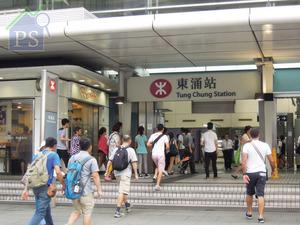 港鐵東涌站