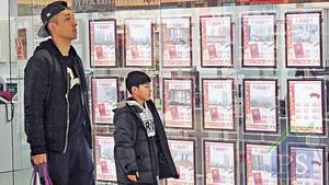 樓價升勢強勁,惟最近仍有業主以低市價「益街坊」賣樓,成交大多為低層單位,當中全部獲利離場。(本刊攝影組)