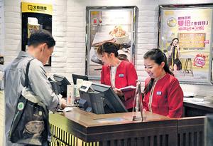 大家樂考慮在各分店擴大使用自動點餐機,減省食客排隊時間。(資料圖片)