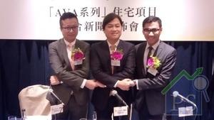 正利收購AVA項目股份 拓地產業務