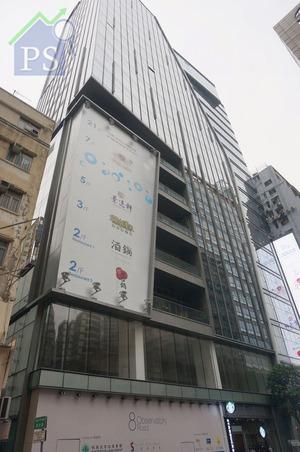 尖沙咀天文臺道8號全幢獲洽購,物業樓高19層,商戶以飲食為主。