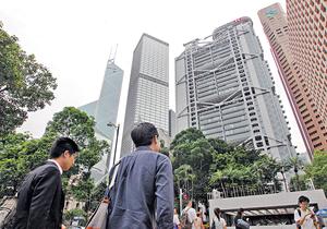 香港加息周期一旦啟動,在再沒有資金具規模的淨流入或流出的情況下,加息周期料將與美國恢復基本同步。(資料圖片)