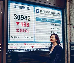 港股昨日高開後無以為繼,收市倒跌168點,報30942點。醫療保健股逆市報升,其中醫思更升逾6成。