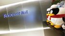 5月漲「5成」強勢股!新例出台提升盈利